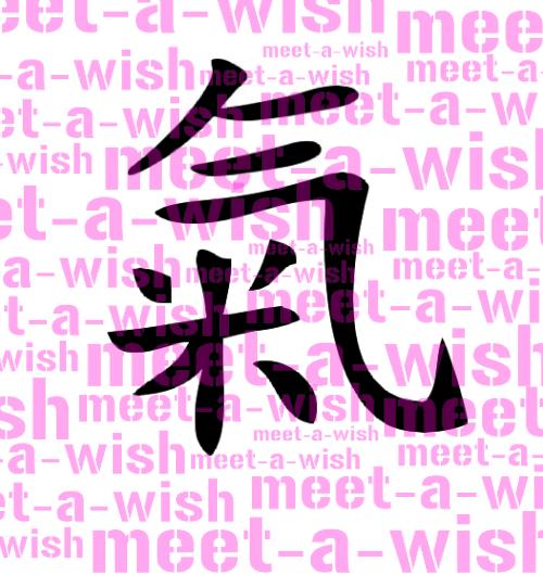 Glitzertattoo und Airbrush Schablone - Schriftzeichen Energie